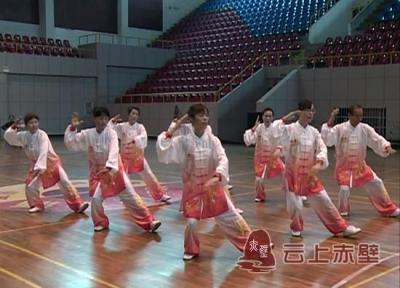 国网咸宁供电公司第六届老年人太极拳剑比赛在赤举行