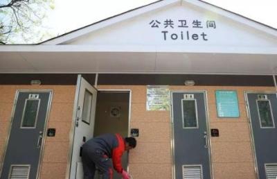 湖北城镇公厕建设技术导则出台 每平方公里应有3到5座公厕