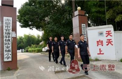 """咸宁首家""""平安协会""""探索基层共治 月均治安报警量下降60%"""