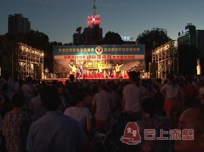 赤壁市举办6.26国际禁毒日大型宣传活动