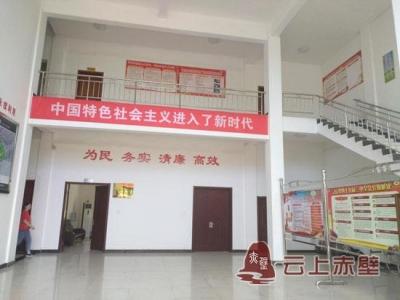"""陆水湖风景区管委会积极推进""""红色宣传工程"""""""