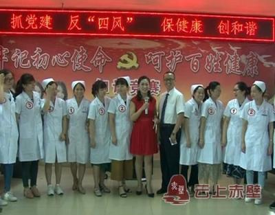官塘驿镇卫生院举办知识竞赛 提高医疗服务质量