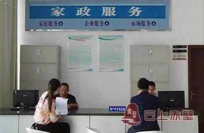 """【不忘初心 牢记使命】陆水社区:""""红色物业""""托底服务提升社区治理水平"""
