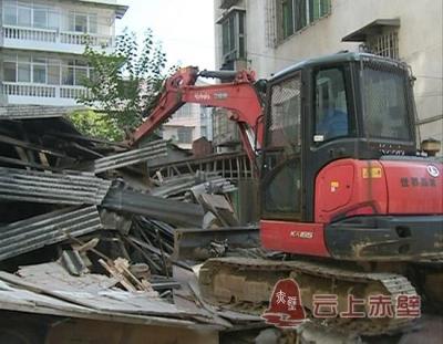 市城管执法局严厉打击城区抢修抢建行为