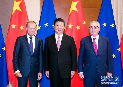 习近平会见欧洲理事会主席图斯克和欧盟委员会主席容克