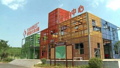 赤壁发力创建国家级全域旅游示范区