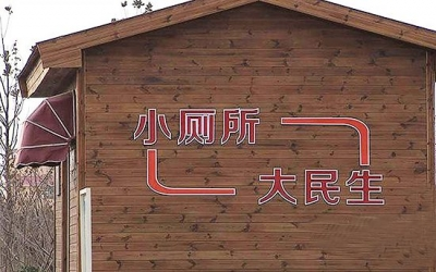 """赤壁:农村""""厕所革命""""工作有序推进"""