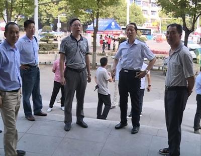 V视 I 市领导视察机关企事业单位厕所免费对外开放情况