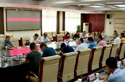 赤壁市召开协商民主季度座谈会 共商共议城市管理工作