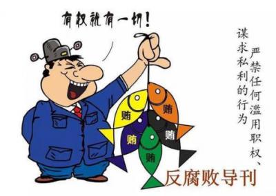 漫说解读!新修订的《中国共产党纪律处分条例》说了啥