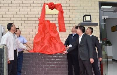 赤壁神山兴农公司院士工作站揭牌成立