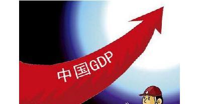 社会主义市场经济建设40年经验启示录
