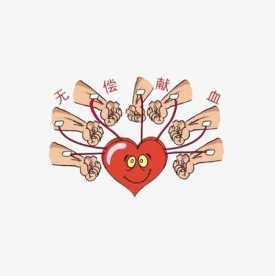 赤壁 无偿献血 传递爱心