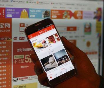 """湖北发布""""双十二""""消费提示:网购有""""三要"""""""