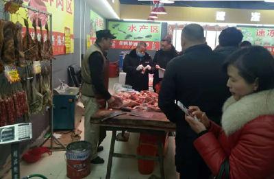 采样送检全面达标 赤壁猪肉市场安全稳定