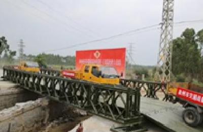 全省国防交通战备钢桥架设技能培训班在赤壁开班