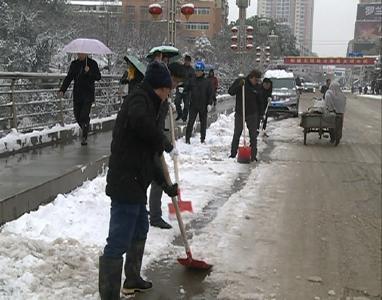 市政公用事业管理局:瑞雪兆丰年 劳动展风采