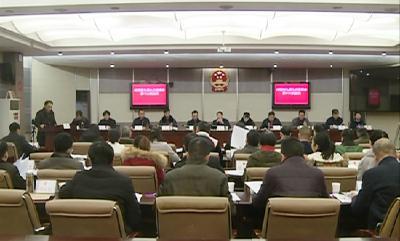 九届人大常委会第十六次会议召开