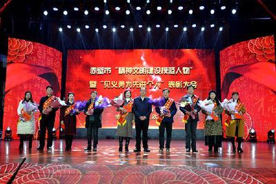 追梦千年 起航新时代 赤壁市举行2019年春节联欢晚会