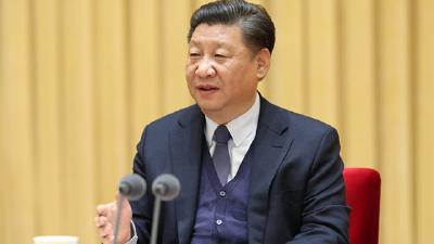 习近平出席中央政法工作会议并发表重要讲话