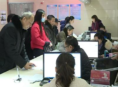 新年首个工作日 市政务服务中心工作有序