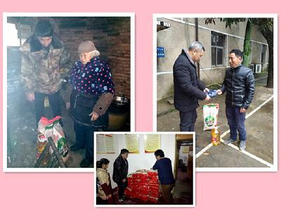 赤壁市编办开展春节慰问送温暖活动