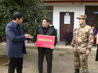 【新春走基层】市领导下基层开展走访慰问活动