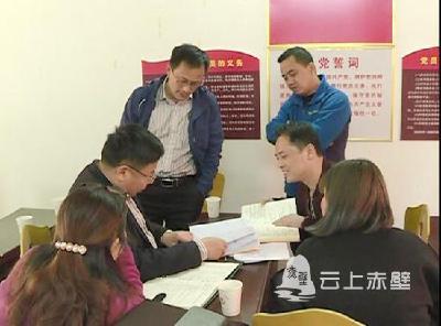 咸宁市考核赤壁2018年度乡镇党委和政府扶贫成效