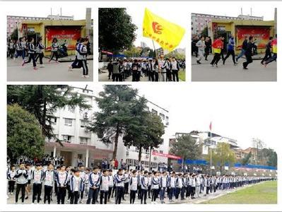 阳光校园,健康快乐!蒲圻高中举行迎春越野长跑