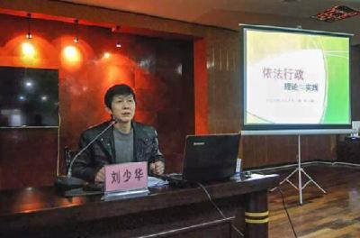 """刘少华获评全省""""新时代新气象新作为""""百姓宣讲""""优秀宣讲员"""""""