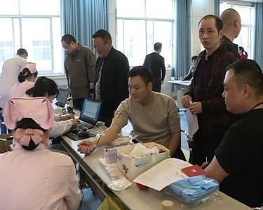 市卫健系统组织开展无偿献血活动