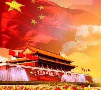 《求是》杂志发表习近平总书记重要文章 关于坚持和发展中国特色社会主义的几个问题
