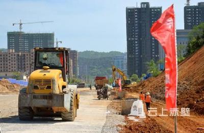 赤壁:东风路延长段施工进展顺利
