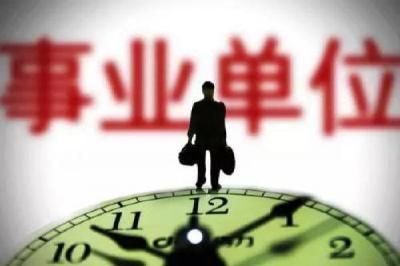 湖北省事业单位拟招聘3171人,4月8日起网上报名