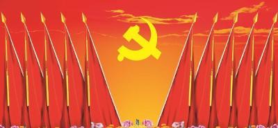 习近平对民政工作作出重要指示