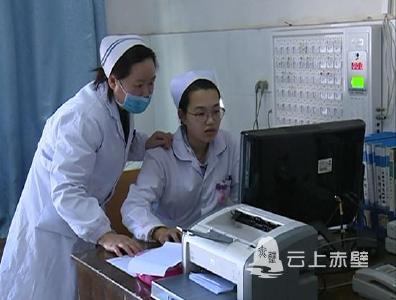 【十佳护士】刘杨:扎根基层30载 无悔青春吐芳华