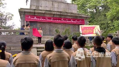 """赤壁市各界纷纷开展""""青春心向党·建功新时代""""特别主题团日活动"""