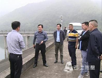 市领导调研黄沙水库河湖长制工作