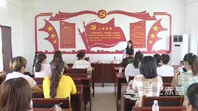 """赤壁:农村剩余劳动力变家政服务自主创业""""新兵"""""""