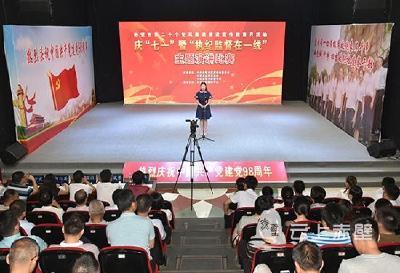 """赤壁举行庆""""七一""""暨""""执纪监督在一线""""主题演讲比赛"""