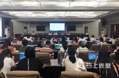赤壁市开展政务协同办公系统操作培训