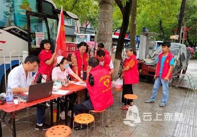 赤壁义工联盟志愿服务队开展2019年第三期国防应急无偿献血活动
