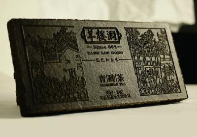 中国全球重要农业文化遗产预备名单,赤壁也有文化系统上榜了!