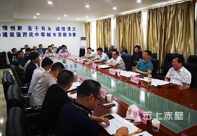 快讯|维达力实业点赞赤壁营商环境 计划再投10亿元启动项目三期建设