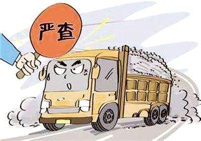 """@全网云友一起来为城管局""""零容忍""""执法点赞!"""