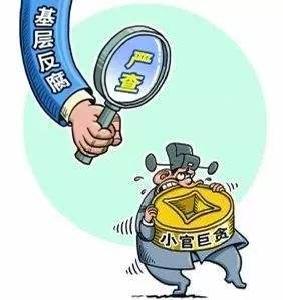 """方高文:推进巡察监督向村级党组织延伸 打通全面从严治党""""最后一公里"""""""