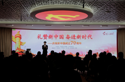 """""""礼赞新中国""""学习大讲堂在北开举行"""