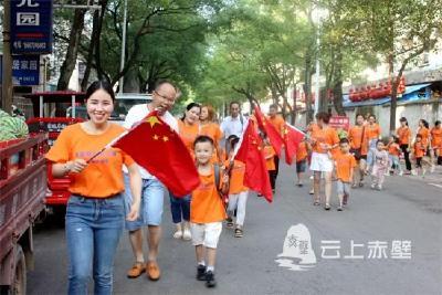 行走的力量 阳光幼儿园举办别开生面的毕业典礼