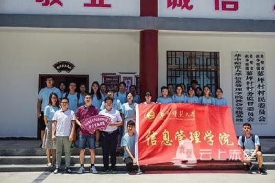 华师信息管理学院社会实践基地挂牌暨捐书仪式在赤壁举行