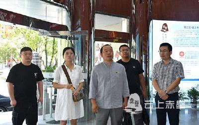 快讯 利川市融媒体中心组团参观学习赤壁市融媒体中心建设